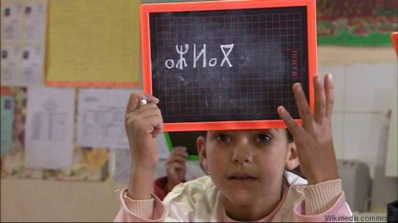 tamazight école