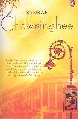 chowringee