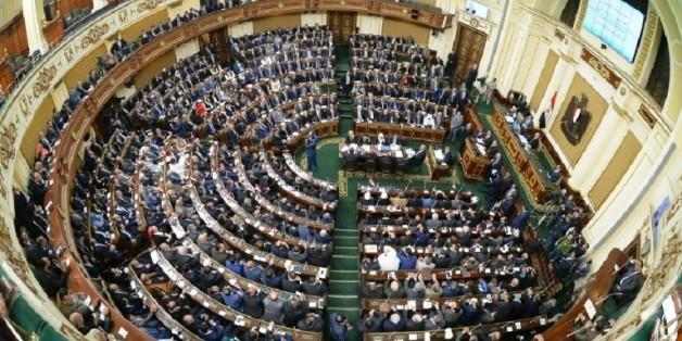 Vue d'ensemble du Parlement égyptien, dont les nouveaux membres se réunissent pour la première fois, au Caire, le 10 janvier 2015