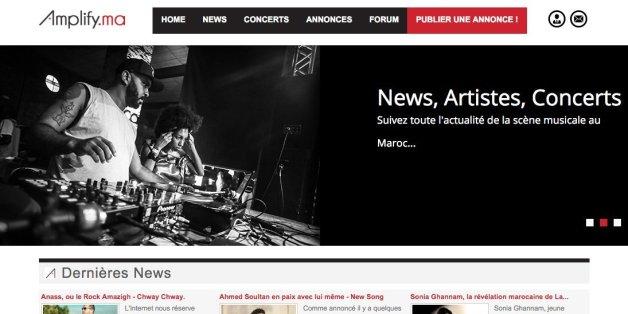 Amplify, le site qui donne un coup de projecteur à la scène musicale marocaine
