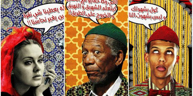 """Des dictons marocains façon """"pop art"""" font le tour de la Toile"""