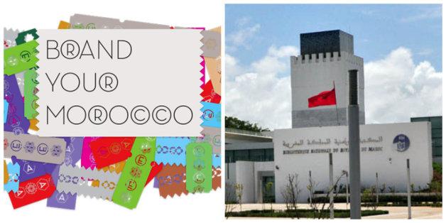 """La """"marque Maroc"""" s'expose à la Bibliothèque nationale à Rabat"""