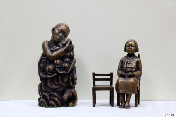 「ライダイハン母子像」の画像検索結果