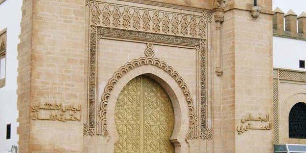 Au Maroc, tout citoyen pourra soulever l'inconstitutionnalité d'une loi