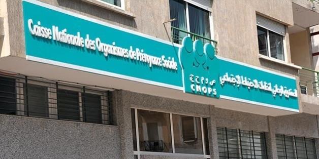 Au Maroc, les professionnels de la santé se mobilisent contre des dispositions de la loi sur les mutualités