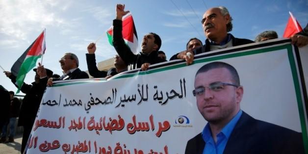 Manifestation en faveur de la libération du journaliste palestinien Mohammed al-Qiq le 22 janvier 2016 à Ramallah