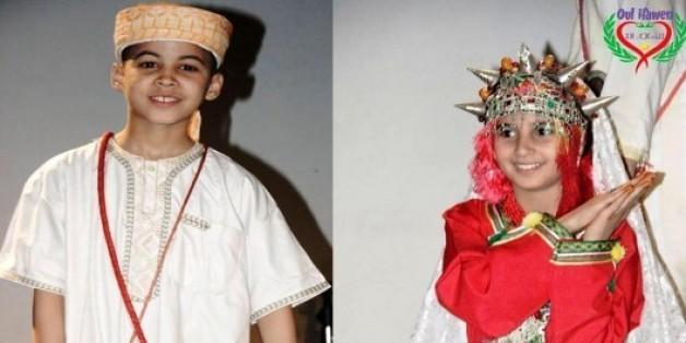 Après Miss Amazigh, la mini-Miss Amazigh et le mini-Mister Amazigh.