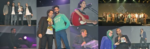 maroc web awards