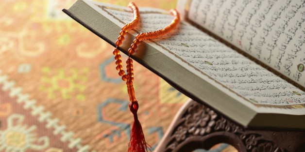 6 Words You Should Know Before Talking About Islam