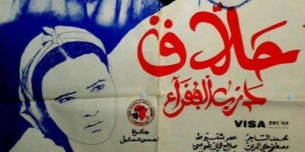 Et si l'on (re)découvrait les débuts du cinéma marocain?