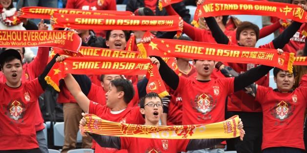 Le Brésilien Alex Teixeira a été transféré en Chine pour 50 millions d'euros, le 5 février 2016.