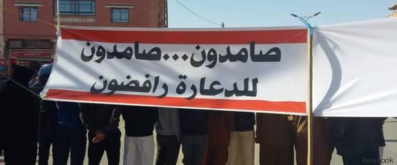 adrar protestation