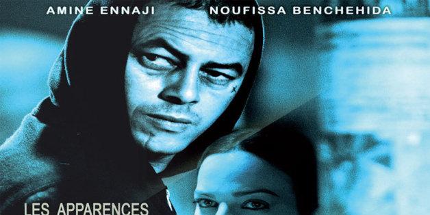 """Affiche du film """"A mile in my shoes"""", du réalisateur Saïd Khallaf"""