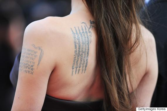 angelina jolie tatoo