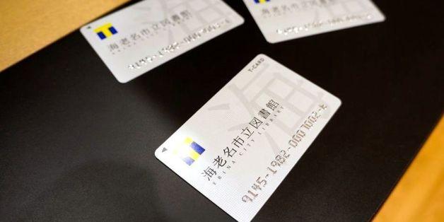 海老名市立中央図書館で作成できる「図書貸出機能を付与したTカード」