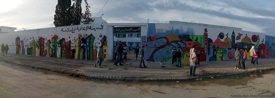 Tunisie: Une Jolie Fresque Sur Le Mur De L'École Primaire De La Cité