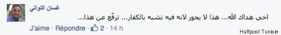 réactions lotfi zitoun