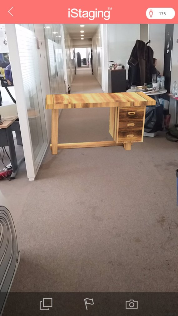 video realite augmentee