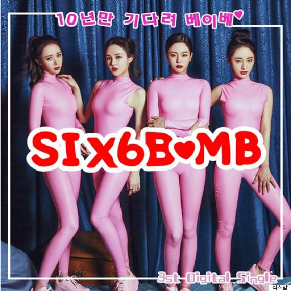 sixbomb