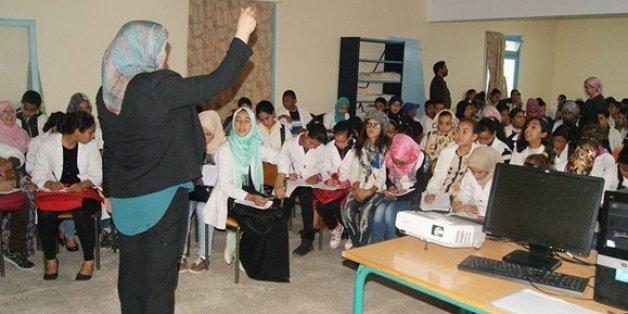 Rabat: lancement d'un centre de recherche et de formation sur les religions