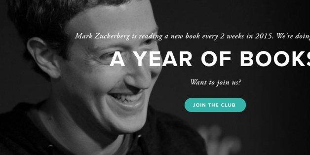 2015년에 마크 저커버그가 읽고 추천한 23권의 책