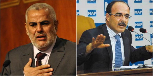 """Assabah évoque """"une rencontre secrète entre Benkirane et El Omari"""", le PJD dément"""