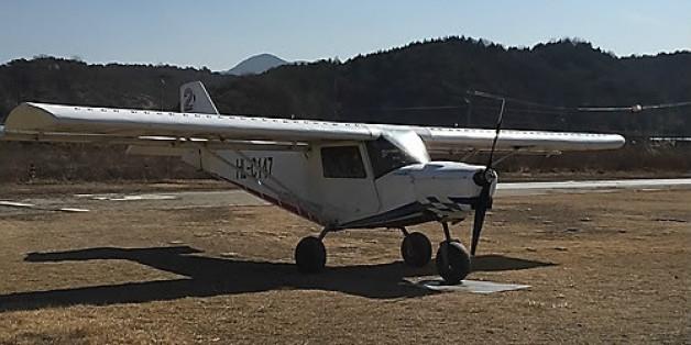 한 항공 운영사의 경비행기