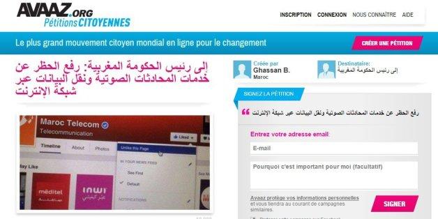 Le manager de la page Facebook de Benkirane lance une pétition contre le blocage de la VoIP