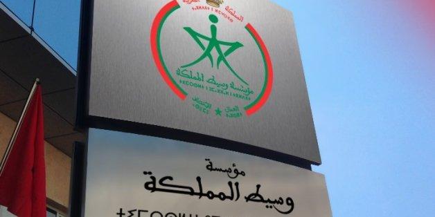 Maroc: Le projet de loi sur le Médiateur du royaume finalisé