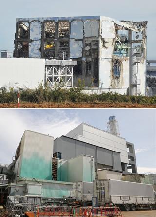fukushima daiichi