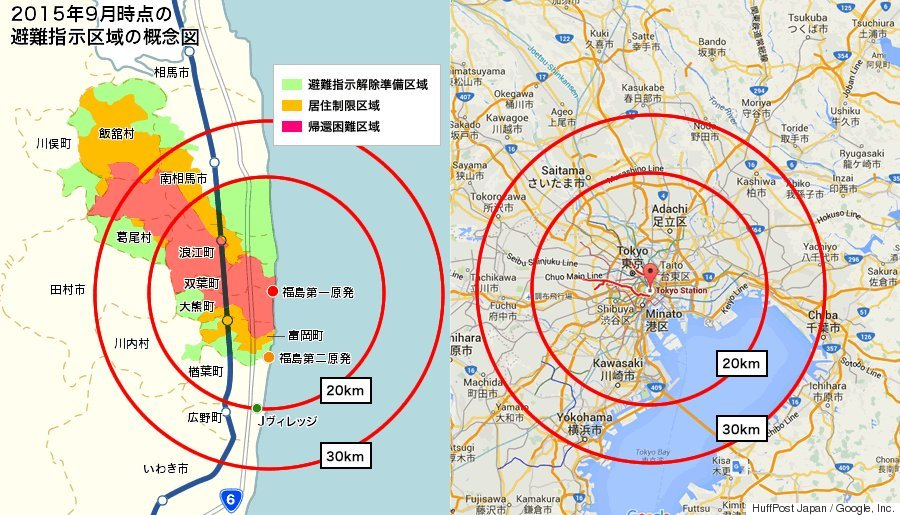 避難指示区域の概念図 / 東京駅近辺の地図
