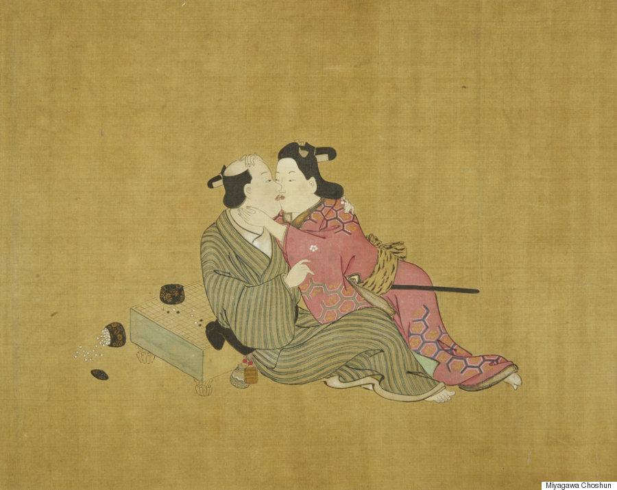 japanese gay erotica