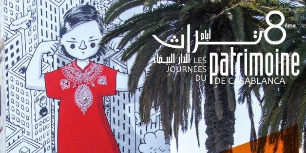 La programmation des Journées du patrimoine de Casablanca dévoilée