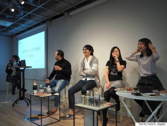 startupcompany
