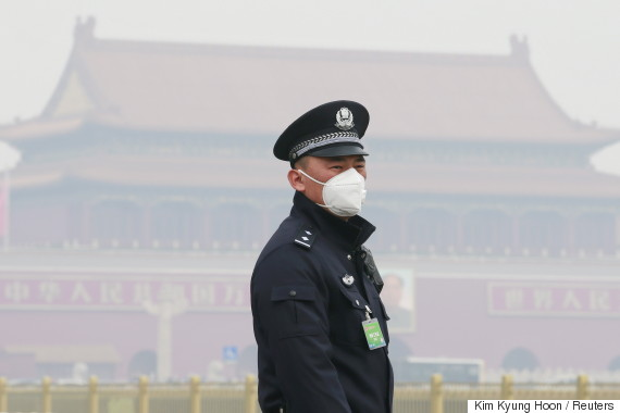 china domestic security police
