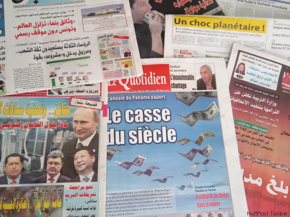 panama papers journaux tunisie