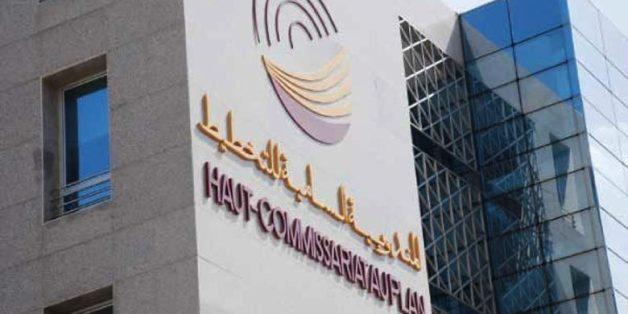 Le Haut Commissariat au Plan à Rabat