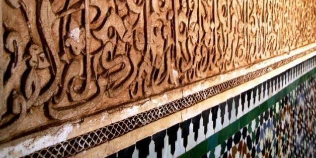 A Marrakech, des étudiants en architecture vont restaurer le patrimoine bâti