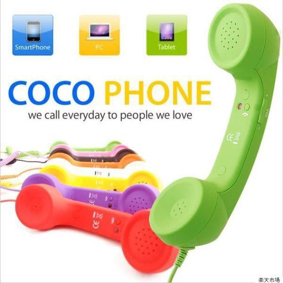 cocophone01