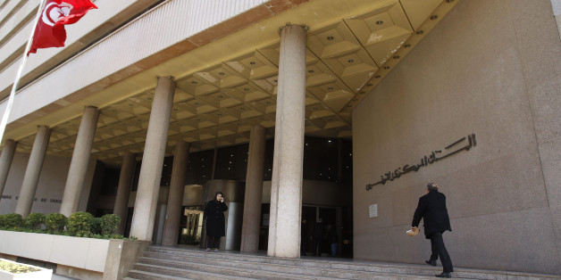 La Banque centrale de Tunisie.