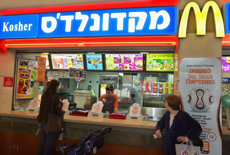mcdonalds israel