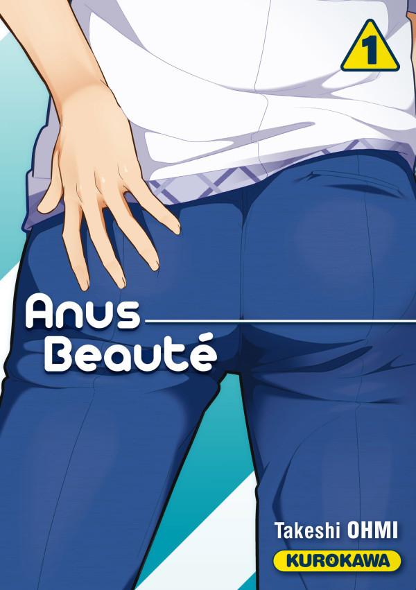 anus beaute
