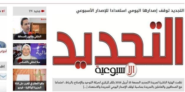 Le quotidien Attajdid devient un hebdomadaire à compter du 2 juin