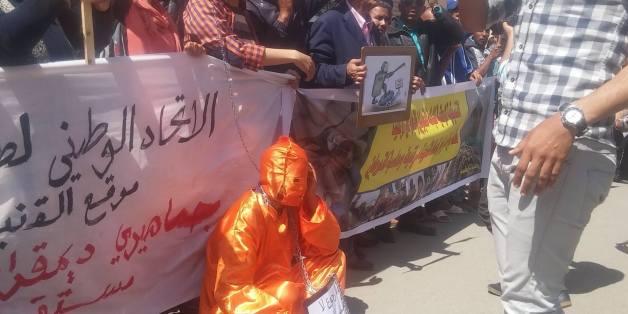 """Une manifestation de solidarité avec """"la vendeuse de crêpes"""" qui s'est immolée à Kénitra"""