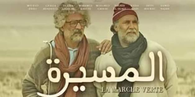 "Sortie en salles du film ""La marche verte"""
