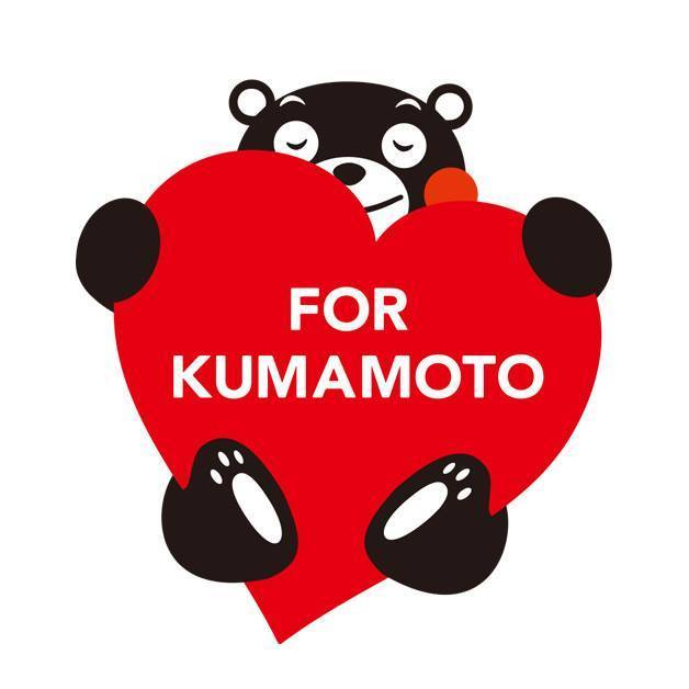 小山薫堂さん、くまモン募金箱の立ち上げを発表 「自分にできる最良のことを考えた」