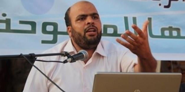 """Le MUR met en garde contre """"le danger d'une invasion chiite et sectaire"""""""