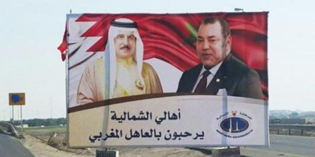 Le Maroc défend le Bahreïn contre l'Iran