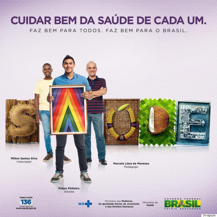 campanha ms gay