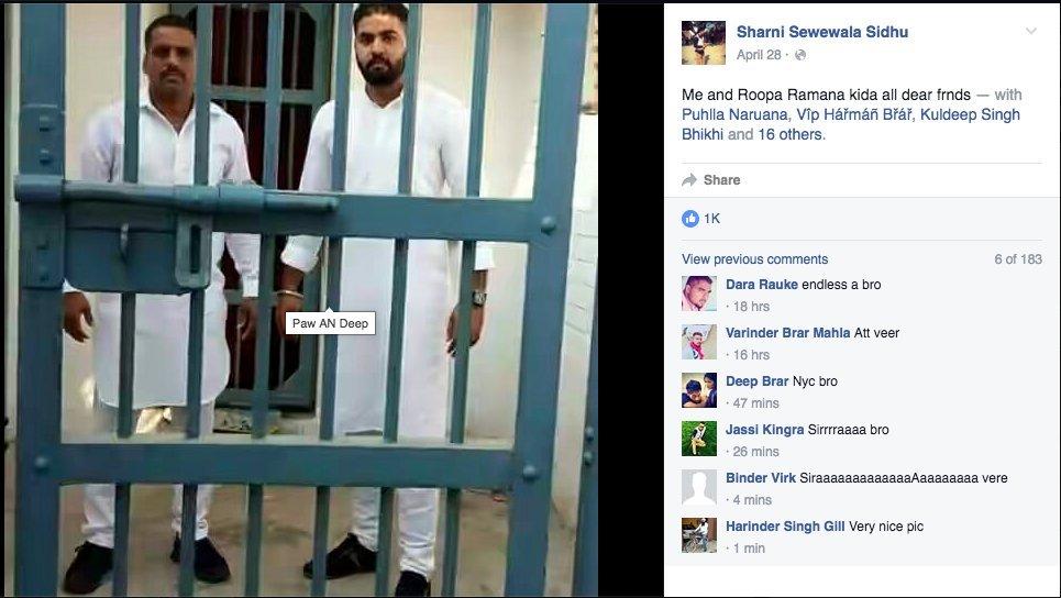 punjab jail